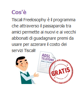 TiscaliFreelosophy_2